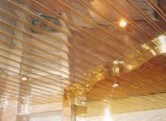 Реечные потолки — что они собой представляют?