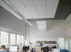 Подвесные потолки «Армстронг»