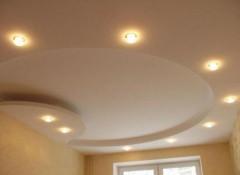 Делаем двухуровневый потолок из гипсокартона сами