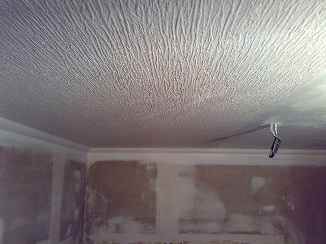 Варианты отделки потолка из гипсокартона