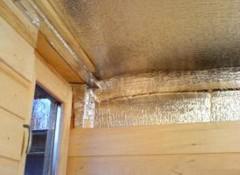 Как выполняется и какие материалы используют для пароизоляции потолка в бане?