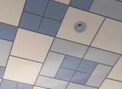 Преимущества и варианты применения кассетных потолков Албес