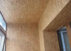 Преимущества и разновидности потолков из проблки