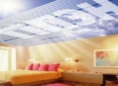 Особенности и монтаж инфракрасных теплых потолков