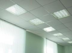 Какие существуют типы потолочных светильников для офиса?