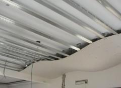 Основные особенности создания волнистых потолков из гипсокартона