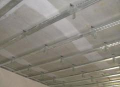 Потолок из гипсокартона — рассчитываем количество необходимых материалов
