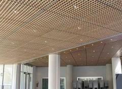 Как рассчитать необходимое количество комплектующих для сборки потолка Грильято?