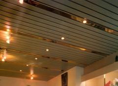 Как выполняется расчет реечного потолка?
