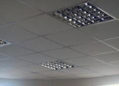 Рассчитываем светильники для потолка Армтсронг