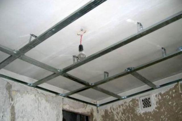 Делаем подвесной потолок своими руками