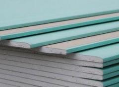 Какой выбрать гипсокартон для отделки потолка?