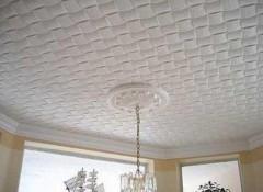 Что представляют собой клеевые потолки?