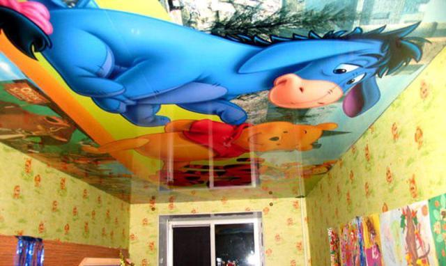зону, потолочные панели для детской для похудения
