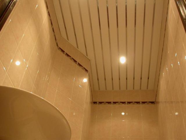 Реечные монтаж подвесного потолка своими руками фото 681
