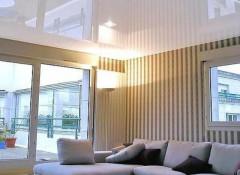 Как поднять низкий потолок визуально?