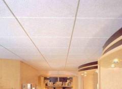 Что представляют собой самоклеящиеся потолки?