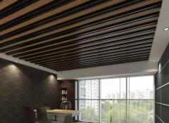 Реечные панели для подвесного потолка — основные типы