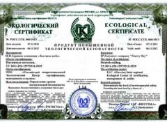 Какие бывают сертификаты на натяжные потолки?