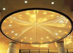 Особенности натяжных потолков в виде купола