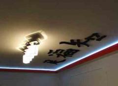 Особенности создания натяжных потолков в японском стиле