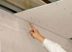 Особенности системы монтажа «плавающий потолок»