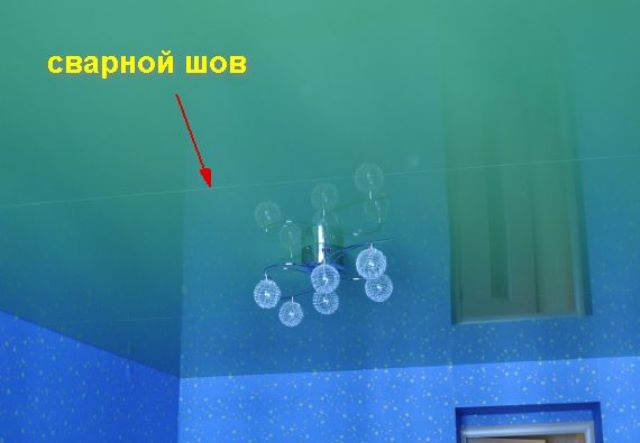 шовный потолок натяжной фото