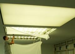 Карнизы для штор под натяжные потолки (21 фото )