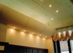 Особенности и преимущества подвесных потолков из стекловолокна