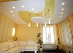Варианты размещения на натяжном потолке точечного освещения