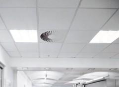 Особенности и характеристики подвесных потолков bioguard