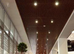 Особенности и преимущества подвесного потолока кубота