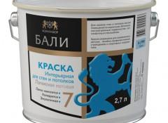 Особенности и виды латексной краски для потолков