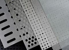 Варианты покрытий и особенности металлических пластин для потолка