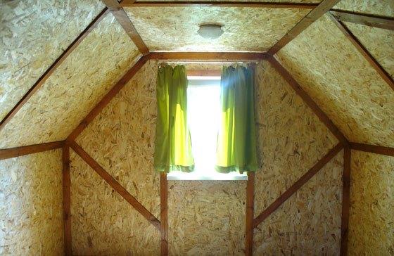 выставке ванную комнату можно отделаться осб устройства один основных