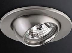 Особенности применения в натяжных потолках галогеновых светильников