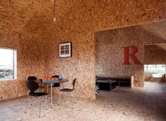 Подготовка и нанесение на потолок из осб лака или краски