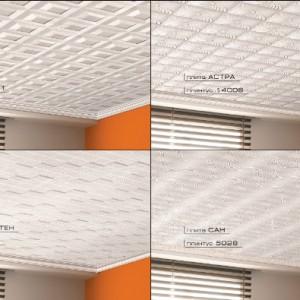 Преимущества и недостатки потолоков из пенопласта в коридоре
