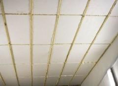 Утепление пенополистиролом потолка изнутри и оштукатуривание