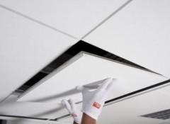 Уход за подвесными потолками Армстронг