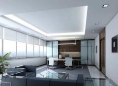 Особенности и примеры потолков из гипсокартона в офисе