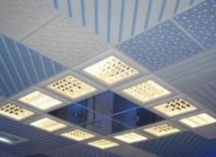 Конструктивные особенности и виды панельных потолочных светильников