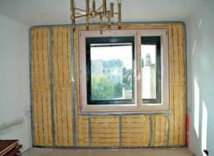 Как своими руками утеплить стены квартиры изнутри