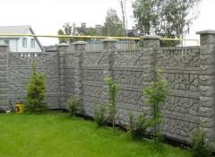 Виды и особенности заборов для дачи из бетона