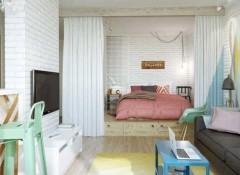 Как шторами сделать зонирование комнаты?