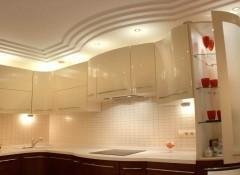 Преимущества и недостатки подвесных потолков из гипсокартона на кухне